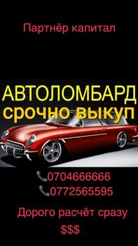 DBAA95ED-E71F-4433-8EEB-4D56046DC250.jpeg