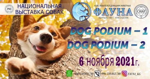 post-526632-0-10198800-1630051783_thumb.