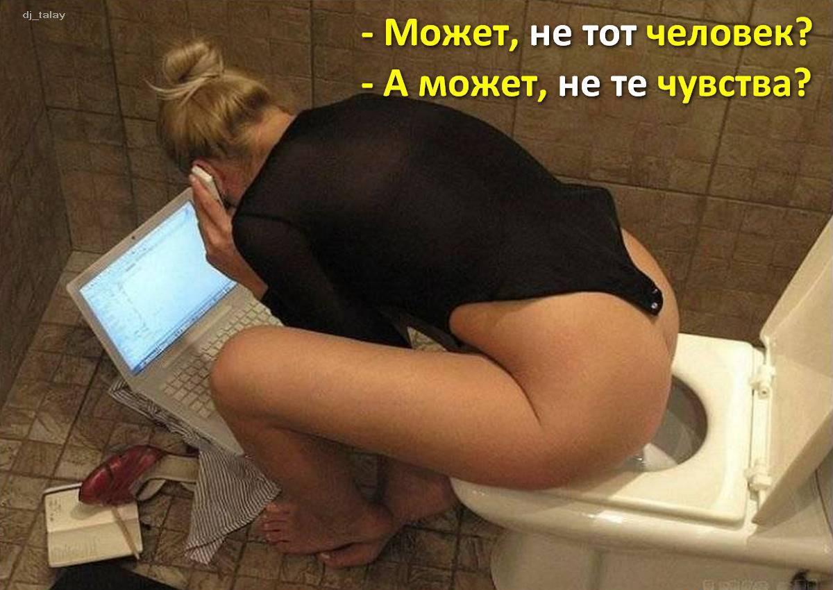 Что делает девушка в туалете, Один день в женском туалете 4 фотография