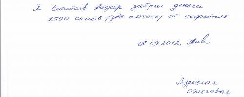 взрослая_ожоговая_08.09.2012..jpg
