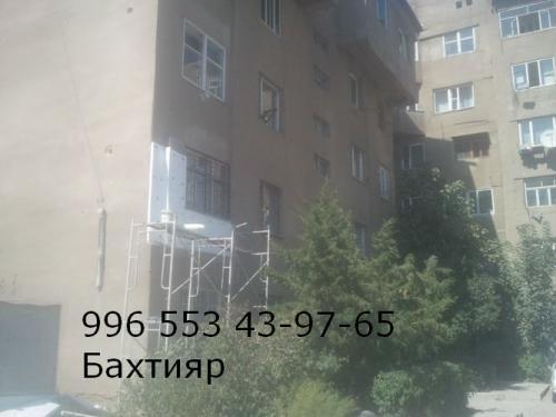 2013_09_07_13.jpg