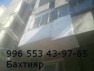 1380206142094.jpg