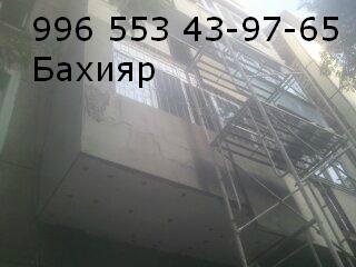 1380206176683.jpg