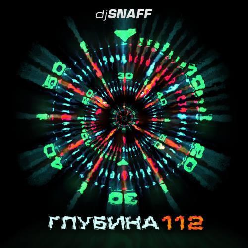 DJ_Valera_SnaFF___Глубина_112.JPG