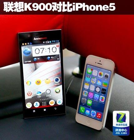 k900_iphone5.jpg