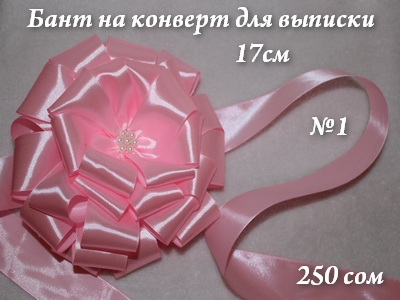 post_116982_1386252293.jpg