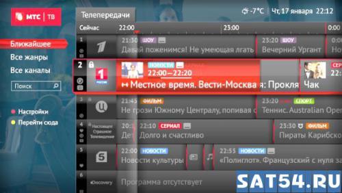 _1MTSTV2_mtstv6.jpg