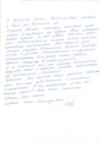 Вячеслав_Фирсов003.jpg