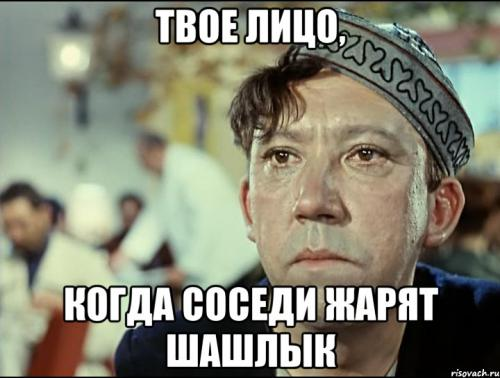 hoho_41621840_orig_.jpeg