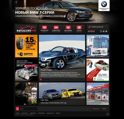 FireShot_Screen_Capture__381______Главная_____infocar_kg.jpg