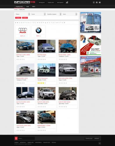 FireShot_Screen_Capture__379_______одбор_авто_____infocar_kg_cars.jpg