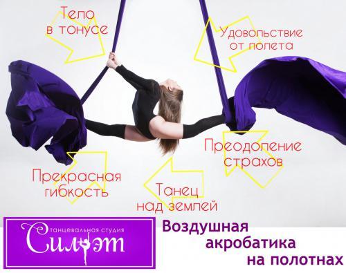 полотна_001.jpg