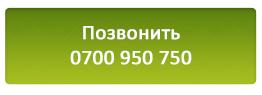 Позвонить.png