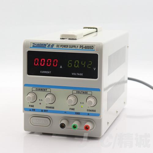 ЛБП  PS-6005D.jpg