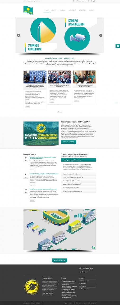 Веб дизайн создание сайтов разработка сайтов продвижение forum разработка сайтов разработка сайта тула оптимизация сайтов hoto/8