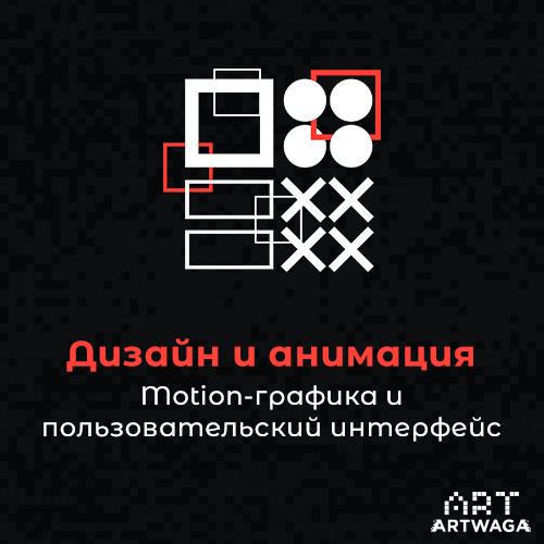insta-design.png