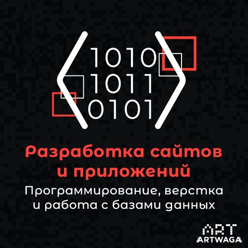 insta-code.png