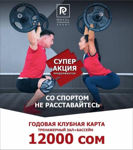 41174959_235034450458471_9109794130677989376_n.jpg