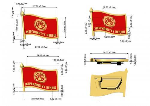 Новый размер 01 PRINT 02 Спад Флага.jpg
