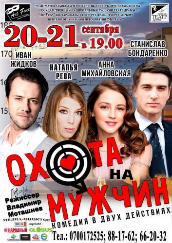 Новая Афиша_А3_2-3.jpg