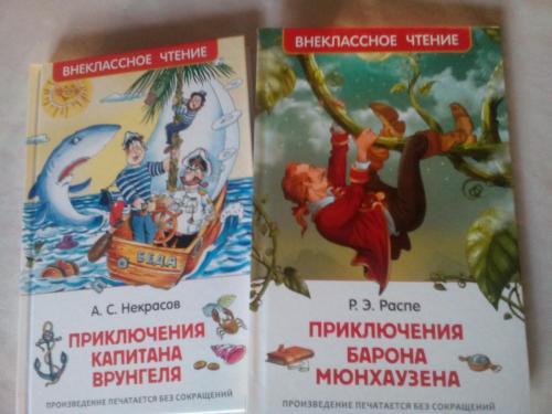 two_books (4).jpg