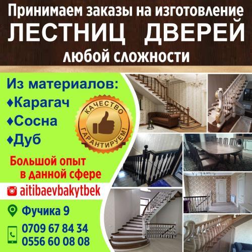 a2715082-a6bd-485a-8563-69101c0b4daa.jpg