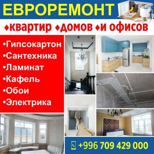 1b0a39c8-eb62-4feb-8490-4070df603f1f.jpg