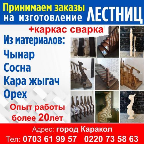 422729e6-26f0-4be1-995e-3f04538dfce2.jpg