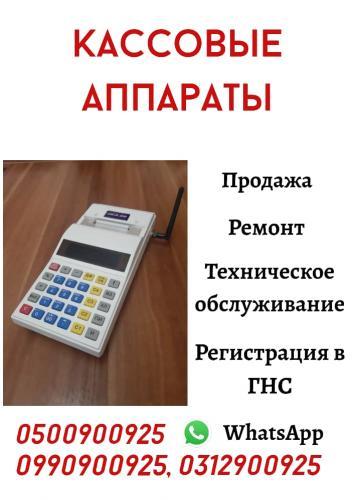 4461cab7-6e0c-406e-b4a9-805b555729c9.jpg