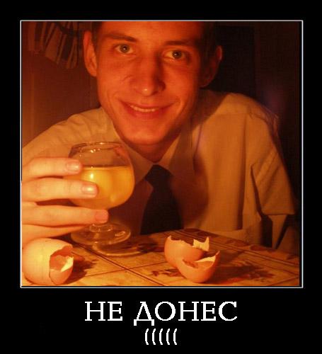 post_548_1288105809_thumb.jpg
