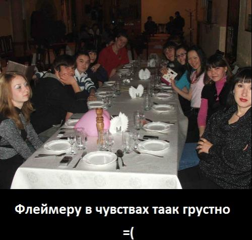post_47704_1234596956_thumb.jpg