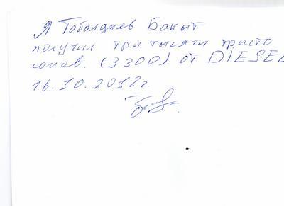Эржан_Сатыбеков____16.10.2012..jpg
