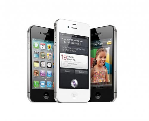 iPhone_4s_R.jpg