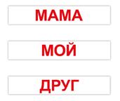 120_rus_05.jpg