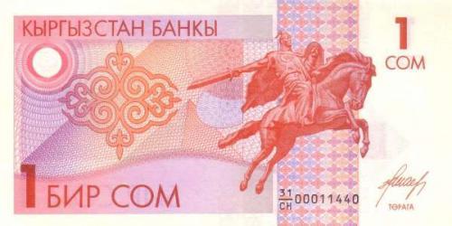 kyrgyz_1a.jpg