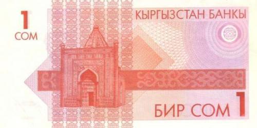 kyrgyz_1b.jpg