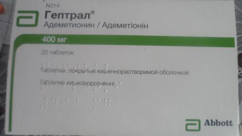 SAM_3200.JPG