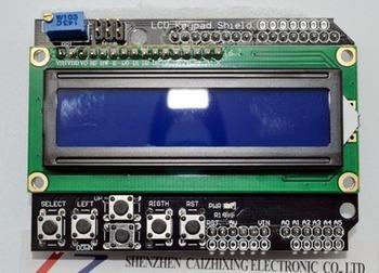 LCD_keypad_shield_м.jpg
