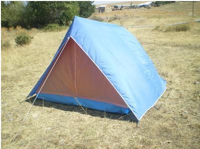 палатка_1.JPG