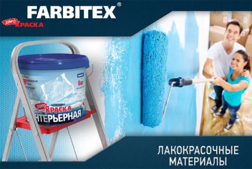 farbitex.jpg