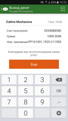 Screenshot_20161001_192522.png