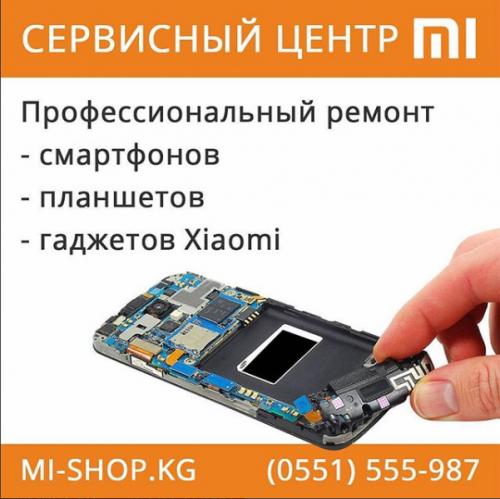 Clip2net_171004090243.png