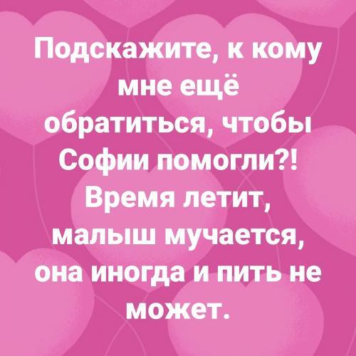 IMG_20171005_170412_332.jpg