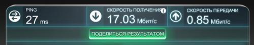 kgnet.JPG