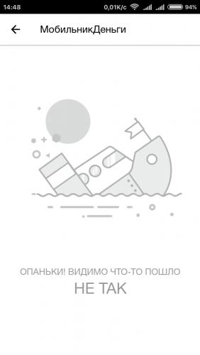 Screenshot_2017-10-26-14-48-00-876_com.mobilnik.kg1.png