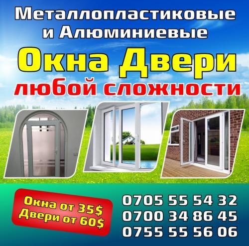 7eaf4b1a-ee90-46fb-9092-812ccd477384.jpg