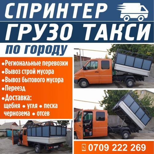 7df64eaa-5b74-49dc-9bd3-2e22860bb0ae.jpg