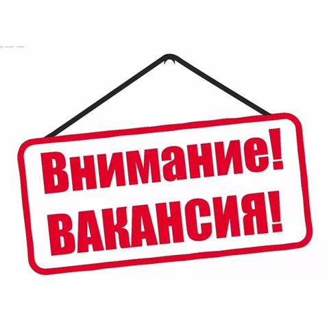 large_Вакансии.png