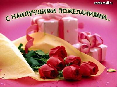 snailyyypojela_1_.jpg