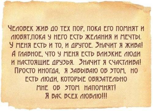 post_58484_1313216246_thumb.jpg